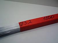 Пруток присадочный алюминиевый ER1100 d 3.2 мм