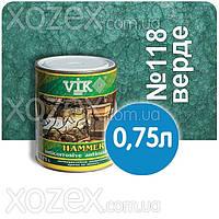 Vik Hammer,Вик Хамер 3в1-Верде № 118 Молотков Краска по металлу 0,75лт