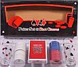 Набор для игры в пьяный покер 100 фишек 2 рюмки Duke PG22100, фото 2