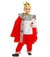 Карнавальный костюм Короля детский