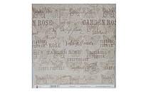 Набор бумаги для скрапбукинга №740784