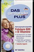 Биологически активная добавка Das Gesunde Plus фолиевая кислота 800 + витамины В1, В6, В12, 60 шт.