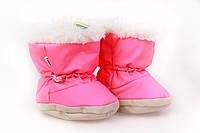 Зимние пинетки для девочки. Цвет люминисцентно-розовый
