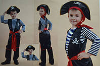 """Новогодний костюм """"Пират"""""""