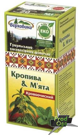 """Чай Галка """"Кропива з м`ятою"""" 20 пакетів, фото 2"""