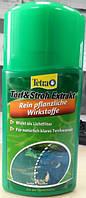 Tetra POND Torf & Stroh (AlgoSchutz) - препарат, предотвращающий появление водорослей (250 мл)