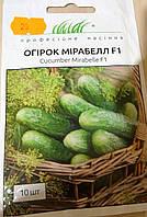 Семена огурца Мирабелл F1 10шт.