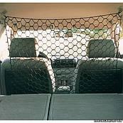 Сетка в машину Trixie Car Net (1x1 м) (1312)