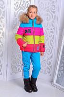 "Зимний костюм на девочку ""Радуга""  (бирюза)"