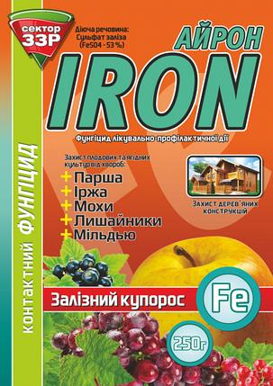 Железный купорос Высшего качества Айрон (250 г) - профилактика болезней растений, уничтожения мхов, фото 2