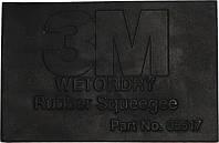 Резиновый ракель 3M™ Wetordry™ Rubber Squeegee, 60мм х 108мм