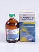 KRKA Энроксил 5% - антибиотик, раствор для инъекций