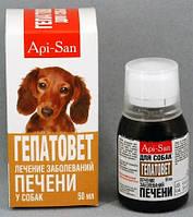 Api-san Гепатовет - гепатотропный лекарственный препарат, 50 мл