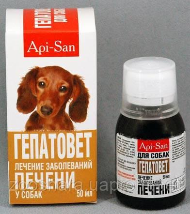 Api-san Гепатовет - гепатотропный лекарственный препарат, 50 мл - Интернет - магазин  zooshara в Одессе