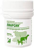 Хелвет Лиарсин 50 таб (нормальный обмен веществ, восстановление функции печени, поджелудочной железы)