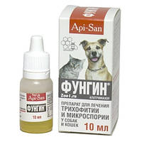 Api-san Фунгин - противогрибковый препарат,10 мл