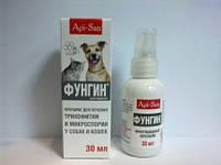 Api-san Фунгин-спрей - противогриковый препарат, 30 мл
