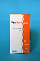 Vetexpert Vetomune -неспецифический иммуностимулятор , 60кап