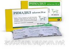Римадил 50мг (Pfizer) 20таблеток для снятия болевых и воспалительных реакций