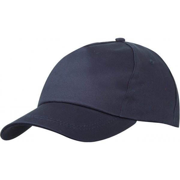 Печать на кепках (пятипанельная кепка промо)