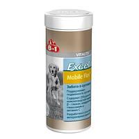 Excel Mobile Flex+ добавка (порошок) с глюкозамином для гибкости суставов, 150 гр.