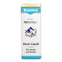 Canina Petvital Derm Liquid активирует клеточный обмен веществ для собак и кошек, 25 мл.