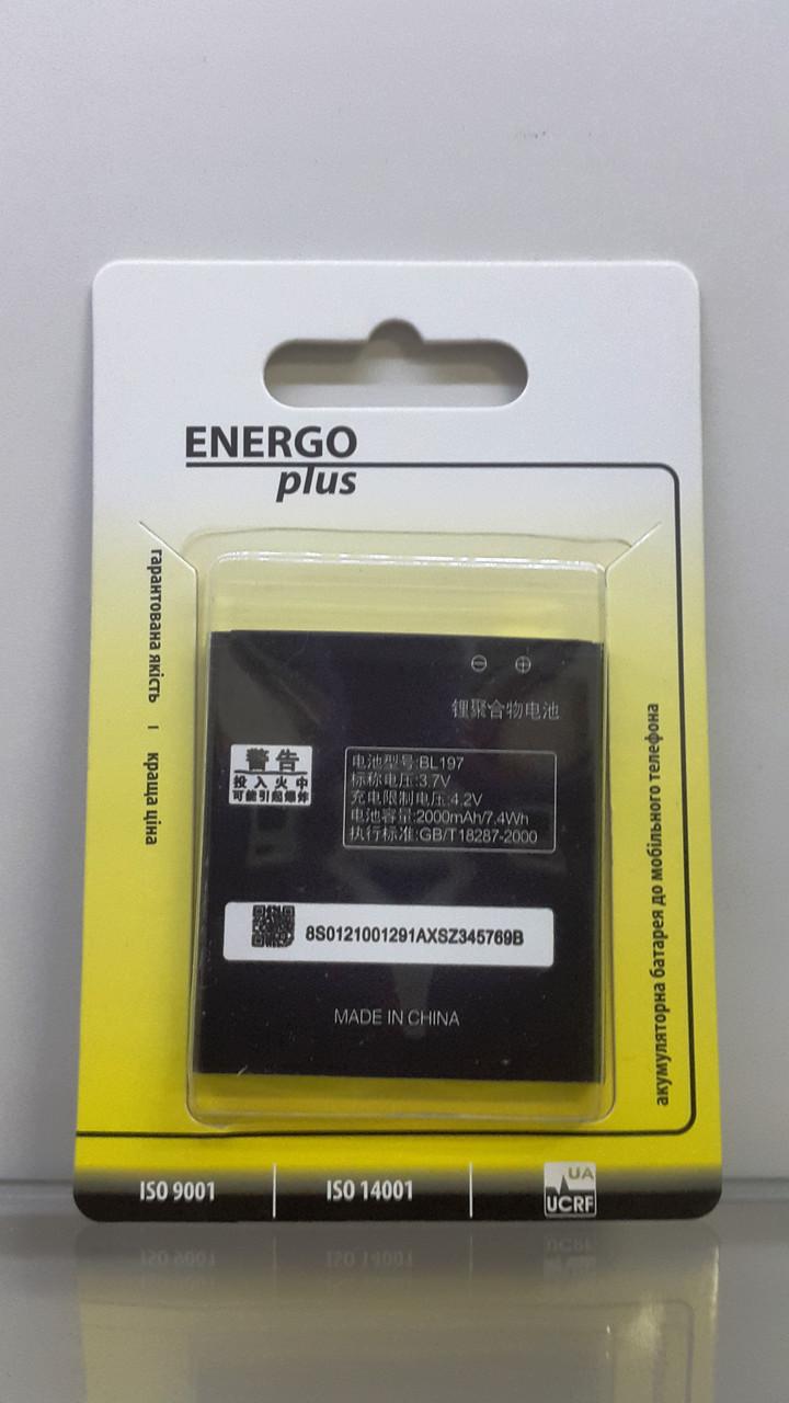 Аккумулятор Lenovo S720, A820, A800 ( BL197 )