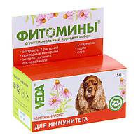 Veda Фитомины с фитокомплексом для иммунитета для собак, 100таб