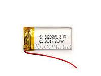 Акумулятор 280 маг 302043 3,7 для відеореєстратора, сигналізації, іграшок, навушників, Bluetooth (280mAh), фото 1