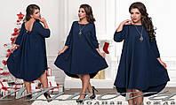Платье р-ры 48-54 код 1019, фото 1