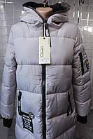 Куртка женская зима синтепон оптом