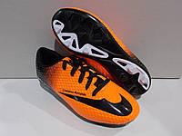 Бутсы(копы)  футбольные Walked Nike оранж