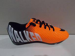 9214ffd086f8 Бутсы(копы) футбольные детские Walked Nike Ronaldo оранж  продажа ...