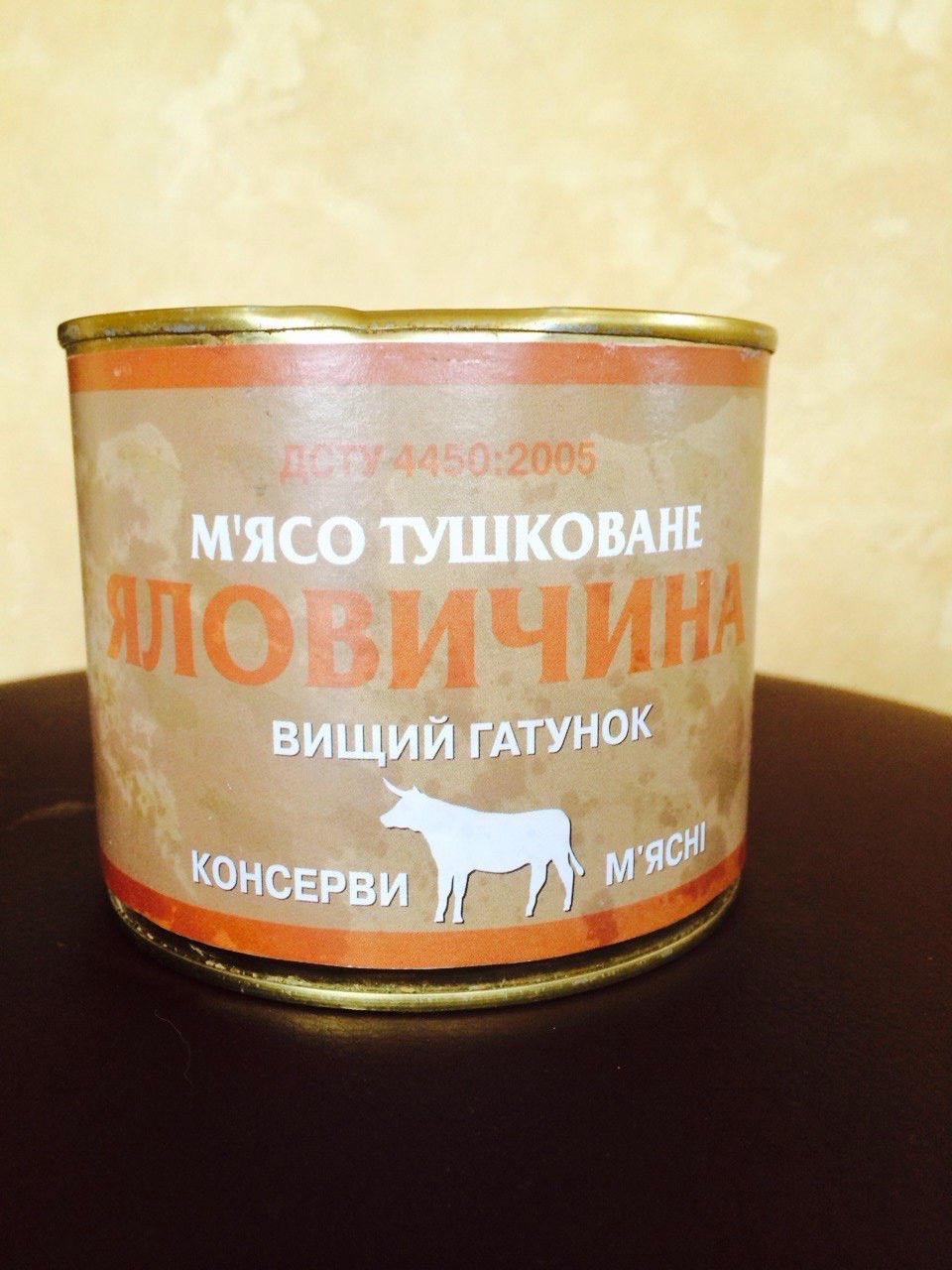 Тушенка Говядина 525 г. Украина - Камора - магазин вкусных продуктов в Днепре