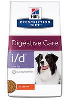 Hill's Prescription Diet i/d low fat Сухой корм для собак при заболеваниях пищеварения низкокалорийный 1,5 кг.