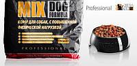NUTRA MIX (Нутра Микс) PROFESSIONAL 18,14кг. для собак
