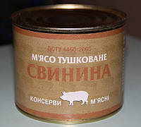 Тушенка Свиная 525 г. Украина