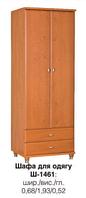 Шкаф для одежды Атлант ЮГ Ш-1461 (БМФ) 6805201930мм венге темный+венге св.