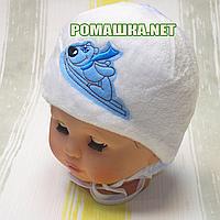 Детская зимняя термо шапочка на завязках р. 38 для новорожденного ТМ Мамина мода 3247 Голубой