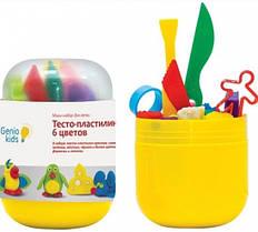 """Мини-набор для лепки """"Тесто пластилин 6 цветов"""""""