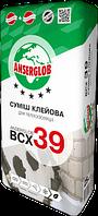 Смесь для приклеивания пенопласта и минераловатных изделий Anserglob BCX39 25кг