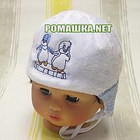 Детская зимняя термо шапочка на завязках р. 38 для новорожденного ТМ Мамина мода 3248 Голубой
