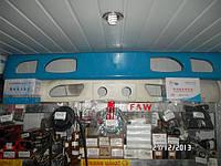 Бампер передний белый FAW 1031, 1041