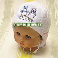 Детская зимняя термо шапочка на завязках р. 38  для новорожденного ТМ Мамина мода 3248 Розовый