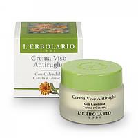 Крем от морщин для возрастной кожи лица, с календулой, морковью и женьшенем. L'Erbolario Crema Viso Antirughe