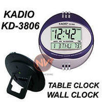 Настольные часы цифровые с индикатором температуры KD-3806N