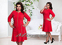 Платье р-ры 48-54 код 1025, фото 1