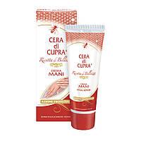 Защитный и смягчающий крем для рук. Dottor Ciccarelli, Cera di Cupra®  Crema Mani