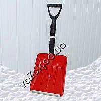 Лопата для уборки снега телескопическая с пластиковым рабочим полотном и металлической окантовкой