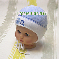 Детская зимняя термо шапочка на завязках р. 38 для новорожденного ТМ Мамина мода 3249 Голубой